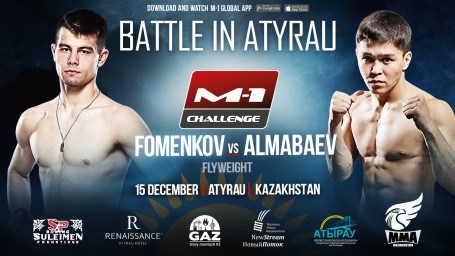 M-1 Challenge Battle in Atyrau. Ассу Алмабаев против Кирилла Фоменкова