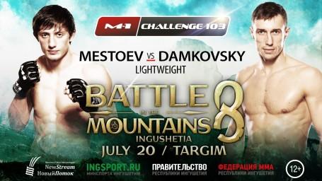 M-1 Challenge 103 Битва в Горах. Артем Дамковский против Абубакара Местоева