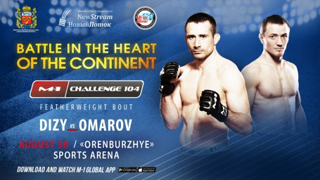 Anthony Dizy vs. Zalimbeg Omarov at M-1 Challenge 104