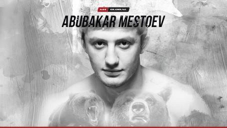 """Абубакар Местоев: """"Если мне есть, что сказать своему сопернику, то я скажу ему это лично"""""""