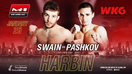 Daniel Swain vs. Maxim Pashkov at WKG & M-1 Challenge 100