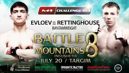 M-1 Challenge 103 Битва в Горах. Джош Реттингхаус против Селема Евлоева