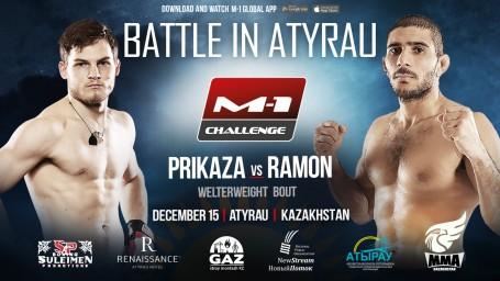 M-1 Challenge Battle in Atyrau. Эдуардо Рамон против Данилы Приказы