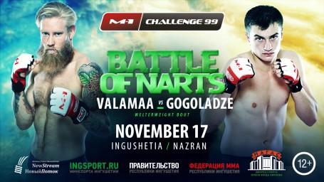 M-1 Challenge 99 Битва Нартов. Юхо Валамаа против Амирана Гоголадзе