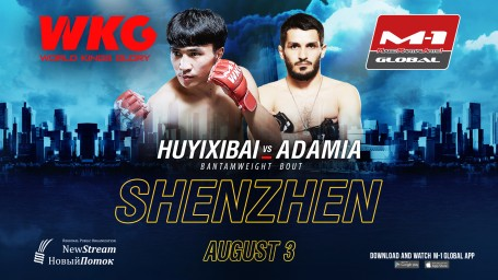 Beno Adamia will step in to face Huoyixibai at WKG & M-1 Challenge 103
