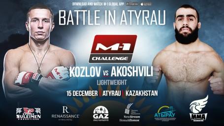 Предварительные поединки M-1 Challenge Battle In Atyrau