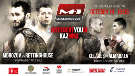 Assu Almabaev steps in to fight Chris Kelades at M-1 Challenge 105.