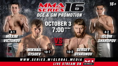MMA SERIES IS BACK IN MOSCOW!