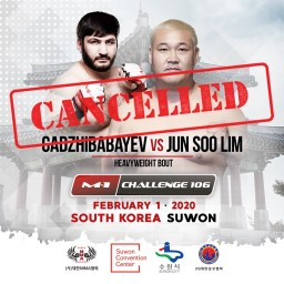 The tournament M-1 Challenge 106 cancelled