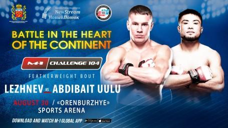 M-1 Challenge 104. Андрей Лежнев против Бусурманкула Абдибаита Уулу