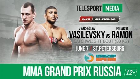 MMA RUSSIA GRAND PRIX. Вячеслав Василевский против Эдуардо Рамона