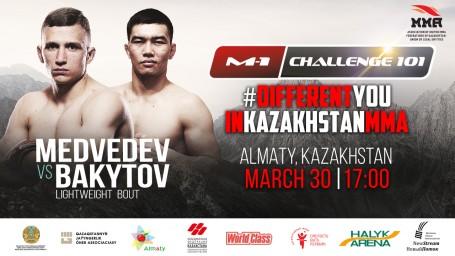 M-1 Challenge 101. Борис Медведев против Азамата Бакытова