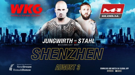 Christian Jungwirth vs. Andreas Stahl at WKG & M-1 Challenge 103