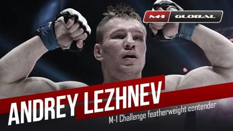 Андрей Лежнев: Своими выступлениями я, в первую очередь, подаю пример молодёжи