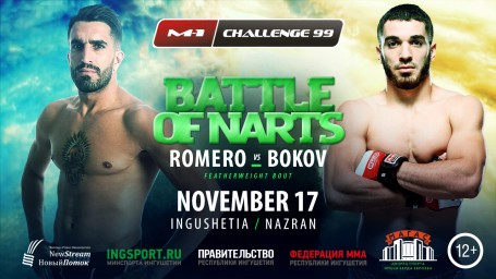 M-1 Challenge 99 Битва Нартов. Аридан Ромеро против Ахмадхана Бокова