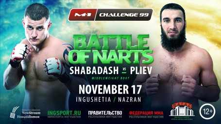 M-1 Challenge 99 Вадим Шабадаш против Мусы Плиева
