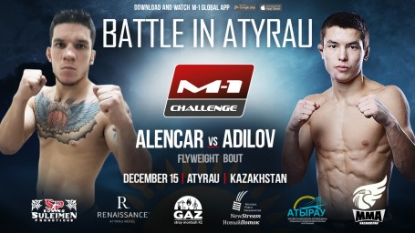 M-1 Challenge Battle in Atyrau. Кайк Аленкар против Санжара Адилова