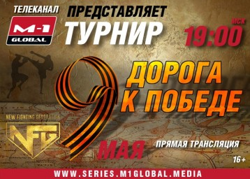 "May 9 channel M-1 Global will be live streaming the tournament on MMA ""ROAD TO VICTORY""."