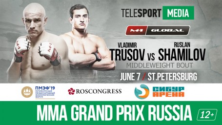 MMA RUSSIA GRAND PRIX. Руслан Шамилов против Владимира Трусова