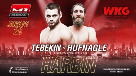 Dmitry Tebekin vs. Tyler Hufnagle at WKG&M-1 Challenge 100