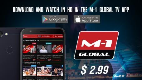 Приложение М-1 Global TV станет платным
