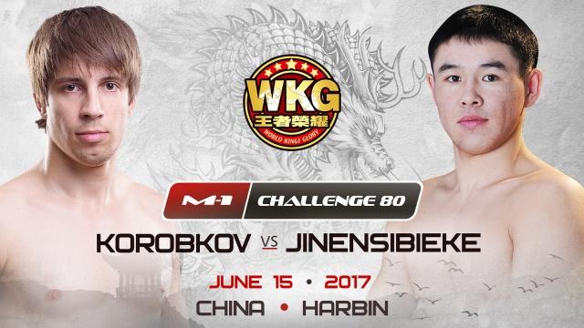 Михаил Коробков, промо бойца перед боем на M-1 Challenge 80