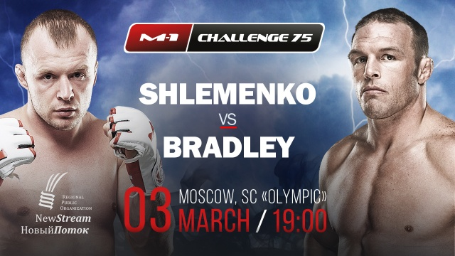 Alexander Shlemenko vs Paul Bradley fight to headline M-1 Challenge 75, March 3
