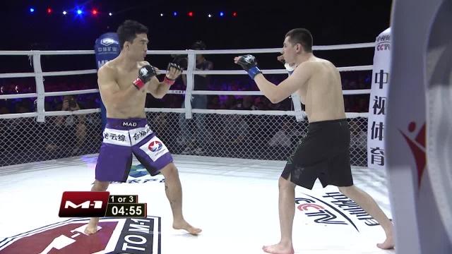 Arlan Yeulbay vs Chengjie Wu, Road to M-1: China