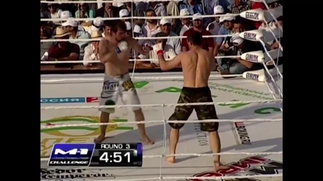 Saidkhamzat Avkhadov vs Arsen Temirkhanov, M-1 Challenge 33