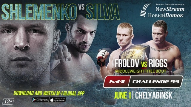 M-1 Challenge 93: Шлеменко vs Сильва, 1 июня, Челябинск