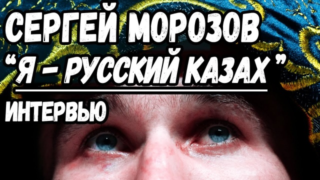 The day of Kazakh MMA | Interview with Sergey Morozov before and after title defense