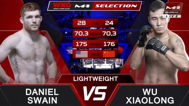 Даниэль Суэйн vs У Сяолун, M-1 Challenge 103