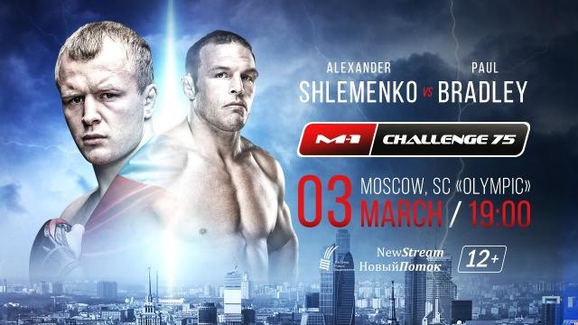 M-1 Challenge 75 updated promo, March 3, Moscow