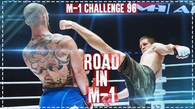 Никита Солонин vs Рене Хакль / M-1 Challenge 96