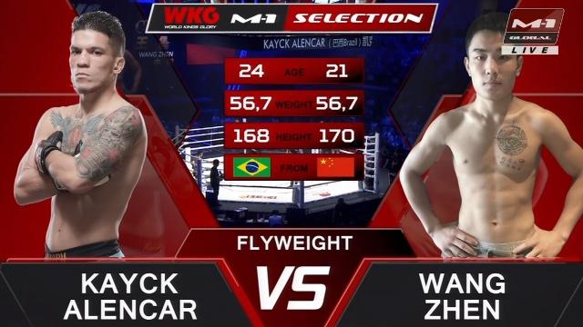 Kayck Alencar vs Wang Zhen, M-1 Challenge 103