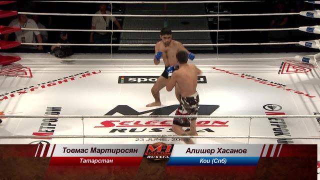 Алишер Хасанов vs Товмас Мартиросян, M-1 Selection 2009 4