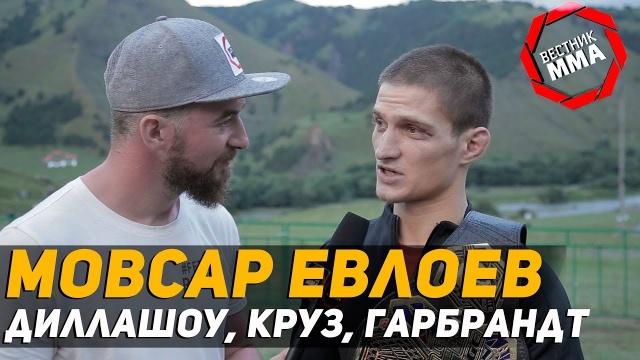 Мовсар Евлоев - Диллашоу, Круз, Гарбрандт
