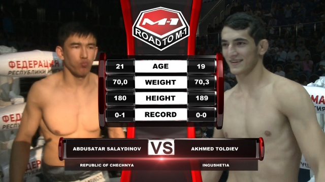 Абдусатар Салайдинов vs Ахмед Толдиев, Road to M-1