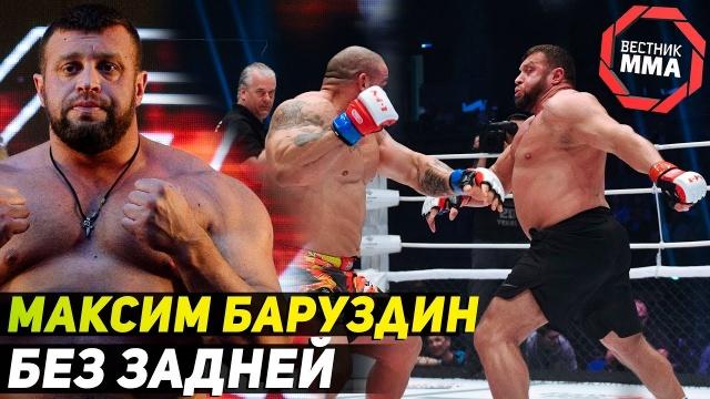 Баруздин Максим - БЕЗ ЗАДНЕЙ