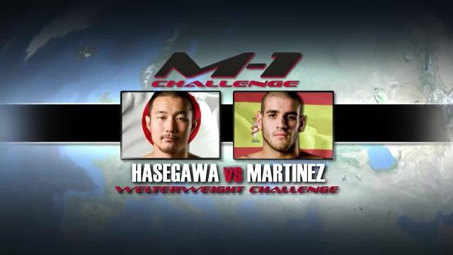 Хидехико Хасегава vs Хавьер Мартинез, M-1 Challenge 08