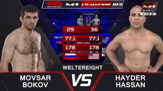 Мовсар Боков vs Хайдер Хассан, M-1 Challenge 103
