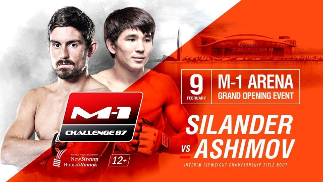 M-1 Challenge 87: Silander vs Ashimov promo, February 9, Saint-Petersburg