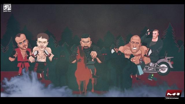 M-1 Challenge 71 Animated Promo