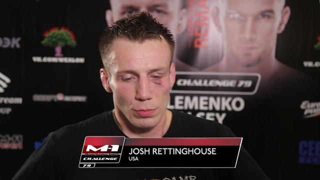 """Джош Реттингхаус: """"Я действительно считаю себя одним из лучших"""""""