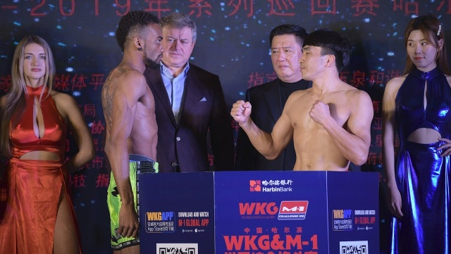 WKG&M-1 Challenge 100 weigh-in, Harbin, China