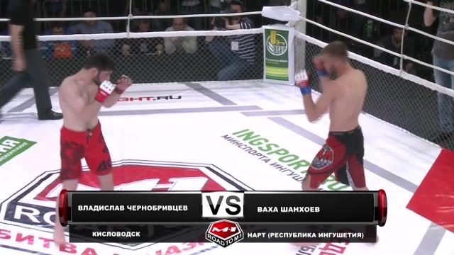 Владислав Чернобривцев vs Ваха Шанхоев, Road to M-1: Ingushetia 3