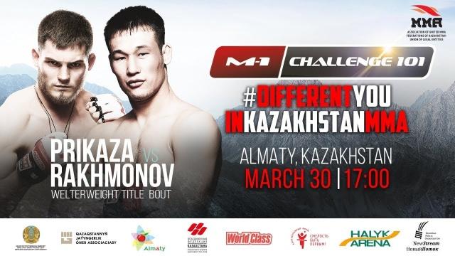M-1 Challenge 101: Данила Приказа vs Шавкат Рахмонов, 30 марта, Алма-Ата