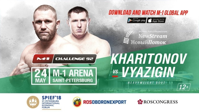 M-1 Challenge 92: Харитонов vs Вязигин, 24 мая, М-1 Арена