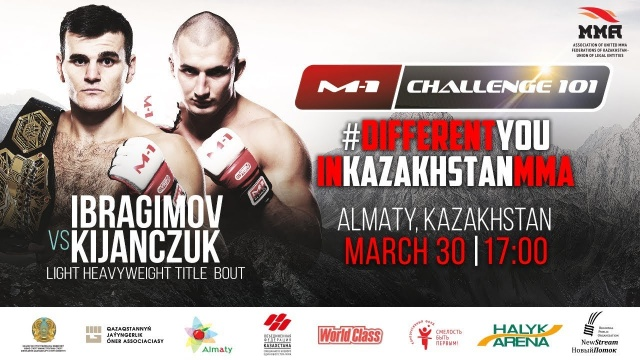 M-1 Challenge 101: Рафал Киянчук vs Хадис Ибрагимов, 30 марта, Алма-Ата