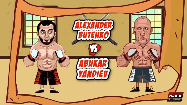 Абукар Яндиев vs Александр Бутенко, анимационное промо боя к M-1 Challenge 74